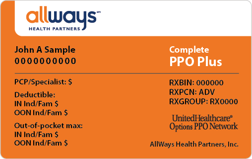 2-ID_Card_57_Complete_PPOPlus_0821_front